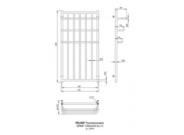 Дизайн-радиатор Paladii Арфа 1200х630/6