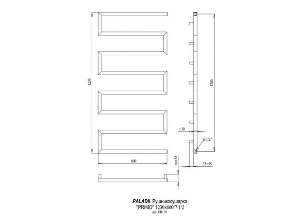 Дизайн-радиатор Paladii PRIMO 1230х600/7