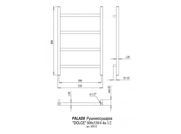 Дизайн-радиатор Paladii DOLCE 800х530/4