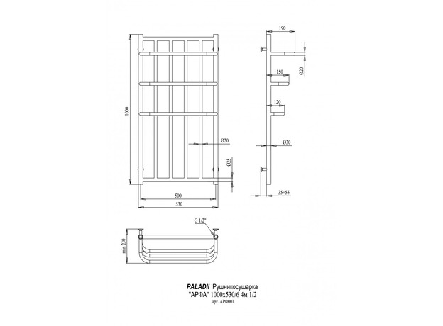 Дизайн-радиатор Paladii Арфа 1000х530/5