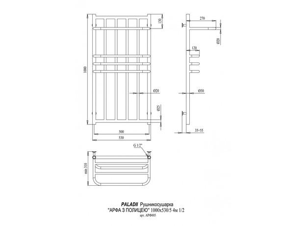 Дизайн-радиатор Paladii Арфа с полкой 1000х530/5