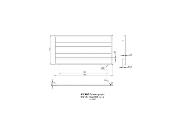 Дизайн-радиатор Paladii FORTE 600х1200/6