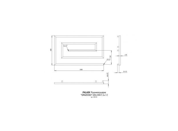 Дизайн-радиатор Paladii GRAZIOSO 600х1000/5