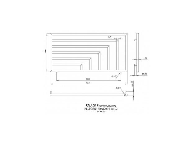 Дизайн-радиатор Paladii ALLEGRO 600х1200/6