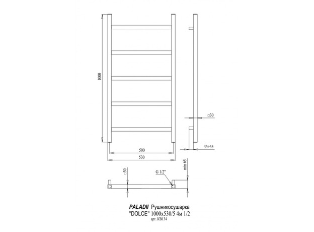 Дизайн-радиатор Paladii DOLCE 1000х530/5