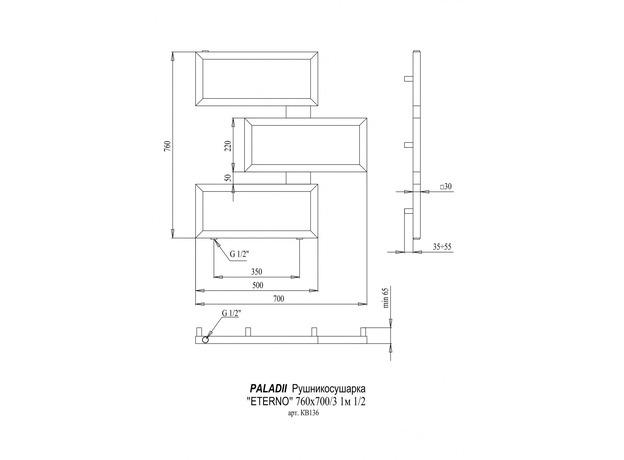 Дизайн-радиатор Paladii ETERNO 760х700/3
