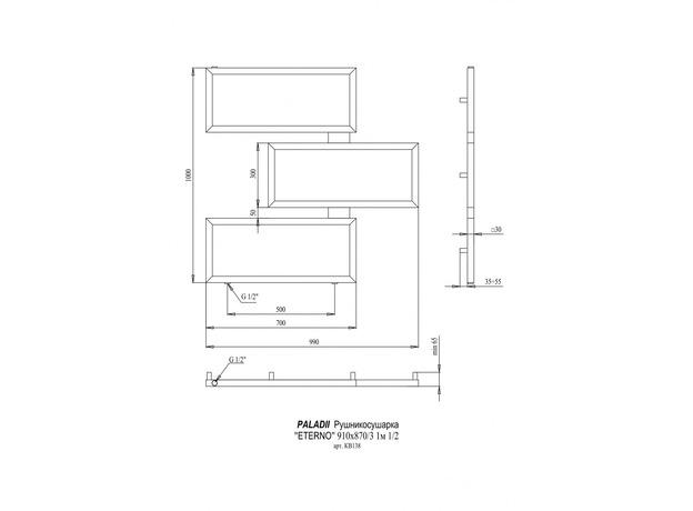 Дизайн-радиатор Paladii ETERNO 1000х990/3