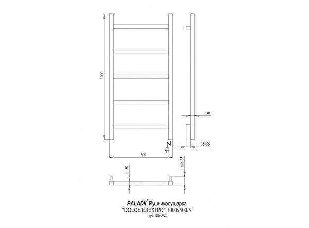 Дизайн-радиатор DOLCE 1000х530/5 Электро