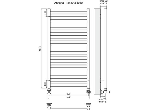 Полотенцесушитель Terminus Аврора П20 532х1006