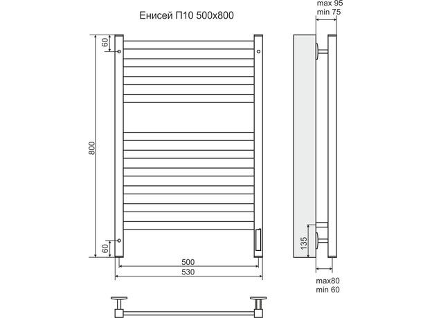 Полотенцесушитель Terminus Енисей электро П10 530х800