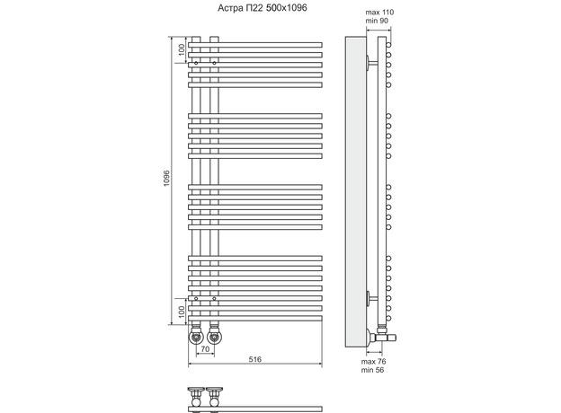 Полотенцесушитель Terminus Астра П22 516х1096