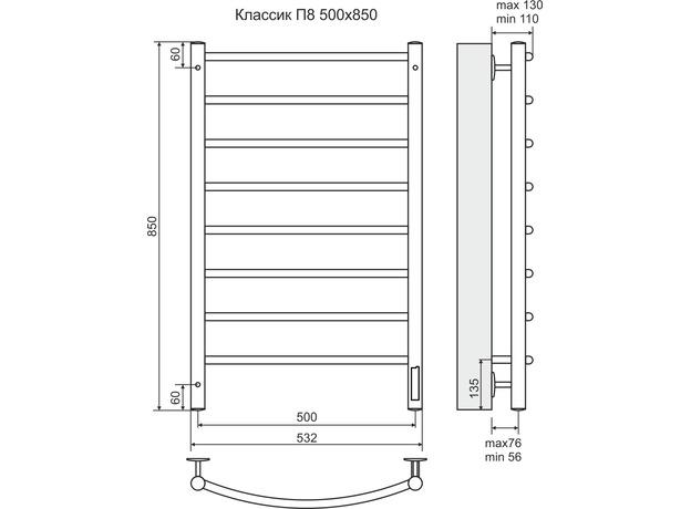 Полотенцесушитель Terminus Классик электро П8 532х850