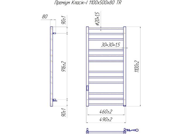 Электрический Mario Премиум Классик-ITR 1100х500 таймер и регулятор