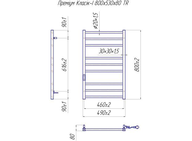 Электрический Mario Премиум Классик-ITR 800х500 с таймером и регулятором