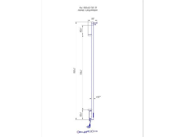 Узкий электрический Марио Рей-I 1100x30 TR таймер и регулятор