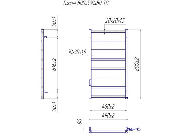 Электрический Mario Токио-ITR 800x500 таймер-регулятор