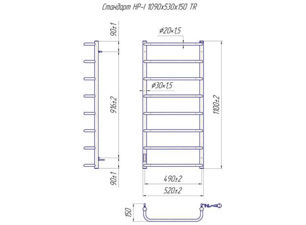 Электрический Mario Стандарт НР-ITR 1090x530, регулятор и таймер