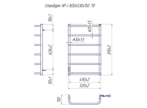 Электрический Mario Стандарт НР-ITR 800x530, регулятор и таймер