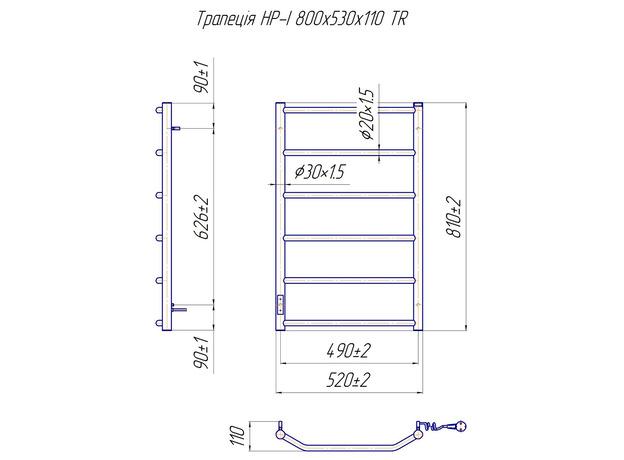Электрический Mario Трапеция НР-ITR 800х530, таймер и регулятор