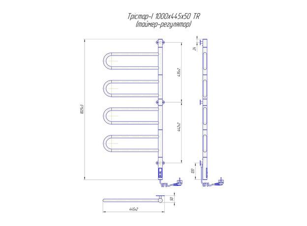 Поворотный электрический Mario Тристар-I 1000x445x50 TR
