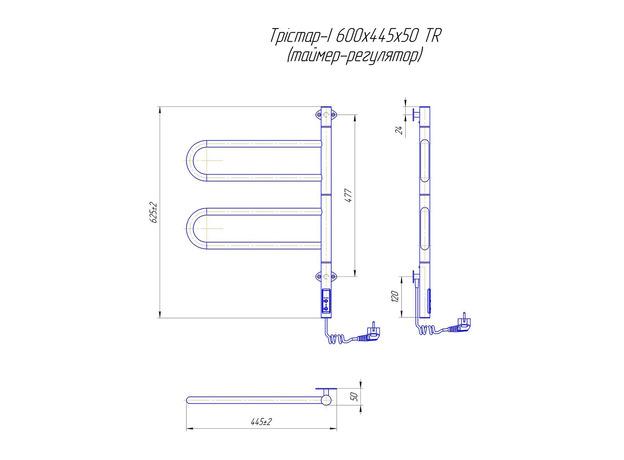 Поворотный электрический Mario Тристар-I 800x445x50 TR