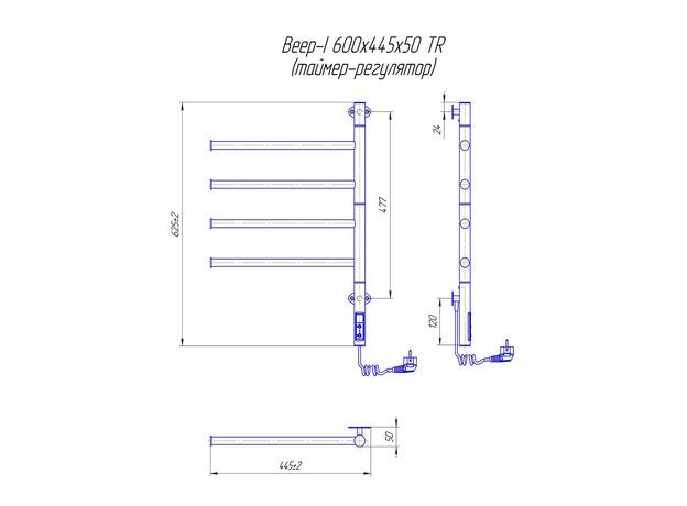 Поворотный электрический Mario Веер-I 600x445x50 TR таймер-регулятор
