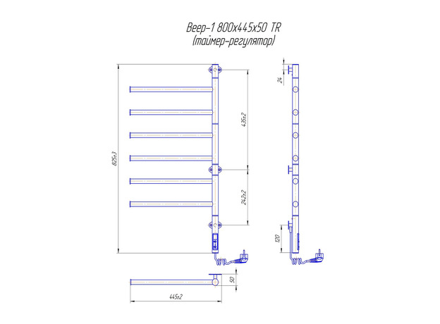 Поворотный электрический Mario Веер-I 800x445x50 TR таймер-регулятор